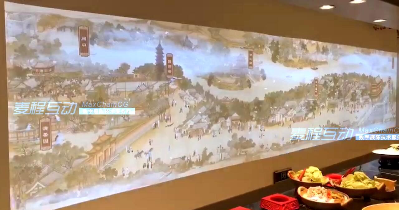 清江浦 河图 动态壁画(三通道融合投影动态古风河图)