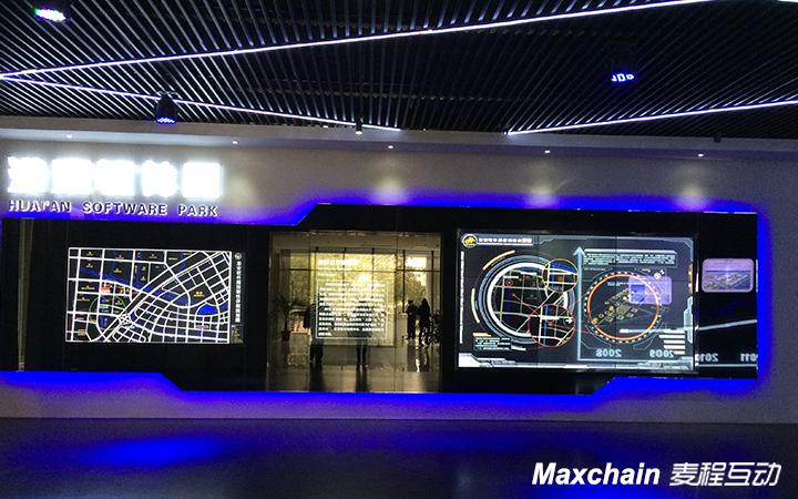 淮安软件产业园